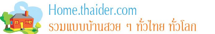 home.thaider.com